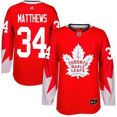 Leafs to wear a red alternate jersey for Canada s 150th anniversary ... e57e1ff15f4